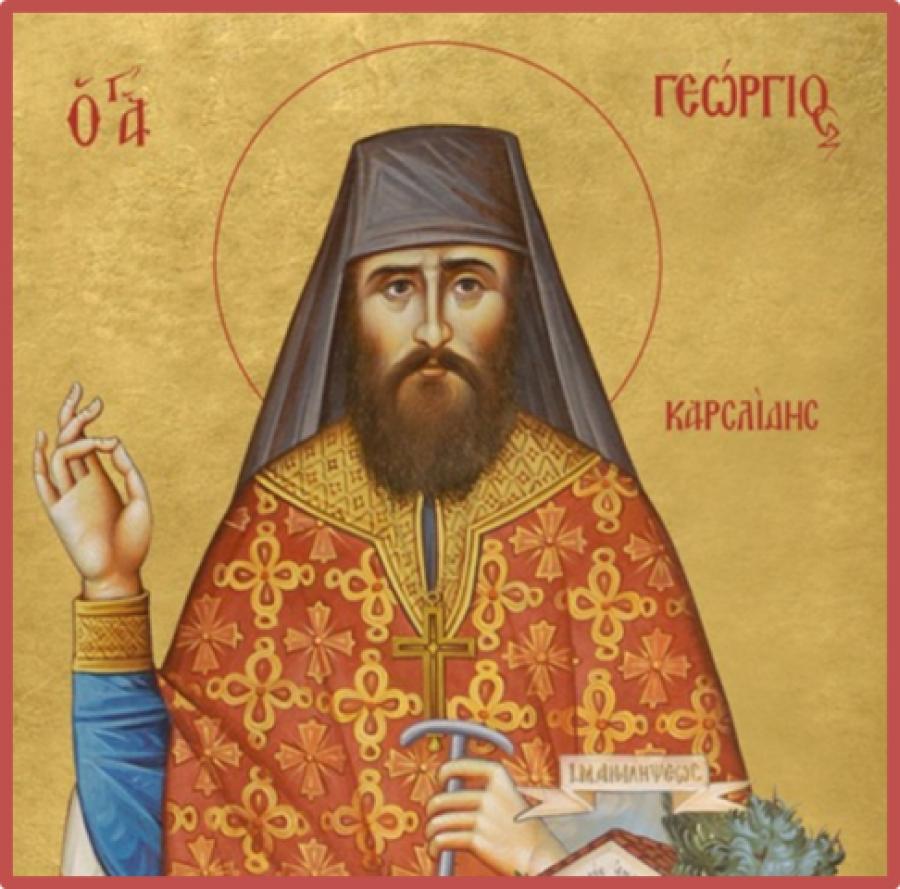 Αποτέλεσμα εικόνας για αγιος γεωργιος καρσλιδης